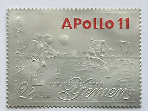 Yemen  - Silver Stamps MH * SPACE - APOLLO 11 - #208