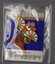 Pin's Mascotte des jeux olympiques de Séoul 88 Hodori (Zamac neuf scellé)