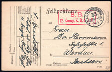 WWI 1916 Germany Military Feldpostkarte Field Post Card Reserve Division