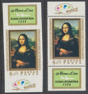 Hungary Sc 2280 MNH. 1974 4ft Mona Lisa, perf & imperf Sheet Margin examples, VF