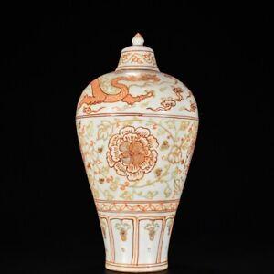 "19.6""antique Chinese Porcelain Yuan dynasty Enamel Dragon pattern Plum bottle"