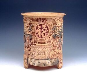 Blessing Character FU Double Dragons Detail Hand Carved LARGE Tripod Brush Pot