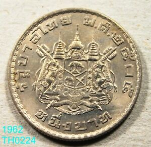 THAILAND BAHT 1962 Y84 Uncirculated FREE SHIPPING IN UNITED STATES