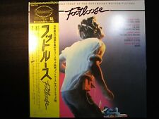 Kenny Loggins,Bonnie Tyler and more! Footloose Soundtrack  vinyl LP