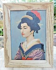 VINTAGE 1950's WOOD FRAMED PAINT BY NUMBER PICTURE - BEAUTIFUL JAPANESE WOMAN
