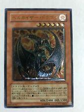 YuGiOh TAEV-JP019 Ultimate Rare Chthonian Emperor Dragon Japanese Tactical Evolu