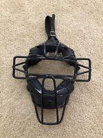 Cooper UM2EXT-JR Catchers Mask
