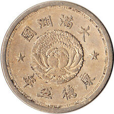 1938 (KT5) China - Manchoukuo (Manchukuo) Puppet State 1 Chiao (10 Fen) Coin Y#8