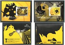 Greece 50 years since basketball cup winners AEK 1968-2018 MNH Stamps Mini sheet
