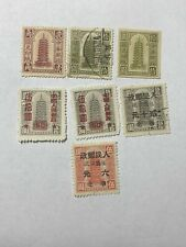 China Pagoda Hill Postage Stamp Lot Of 7, Surcharge, Imperf