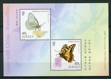 Jersey 2017 MNH Butterflies Links with China 2v M/S Butterfly Insects Stamps