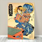 "Beautiful Japanese GEISHA Art ~ CANVAS PRINT 8x10"" Courtisan In Kimono #059"