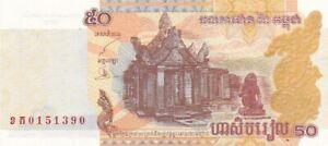 UNC 2002 Cambodia 50 Riels Note, Pick 52a