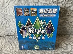 The Sims Trilogy - Chinese Big Box Edition PC NEW & SEALED