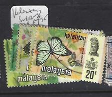 MALAYA KELANTAN  (P0509B)  BUTTERFLY  SG 112-118    MOG