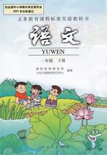 2016 Chinese textbook grade 1 for Elementary School /Chinese learne with pinyin