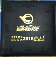UAE ARAB EMIRATES 2018 DELUXE YEAR BOOK Leather Back Album Embossing Stamps On C