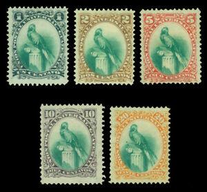 GUATEMALA 1881  Quetzal  set  Scott # 21-25 mint MH