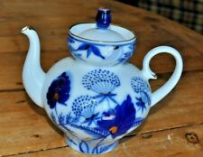 EXCLUSIVE Russian Imperial Lomonosov Porcelain Hard Teapot