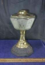 Antique Victorian Kerosene Oil Lamp Metal w/ Brass Frosted Font !!