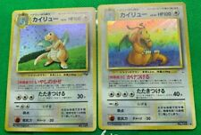 GB Promo Dragonite Fopssil Dragonite Japanese Pokemon Card SEE OTHER AUCTION手12