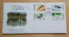Hong Kong 1997 Migratory Birds 4v Stamps FDC 香港候鸟邮票首日封 (PB Yacht Cachet)