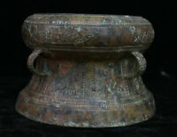 "Instrument de musique modèle 8.4 ""Ancient Dynasty Palace Bronze Ware Person Drum"