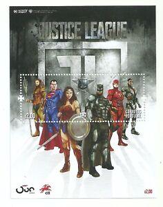 Portugal 2020 - Justice League S/S MNH. superman, Batman, Wonderwoman, Flash