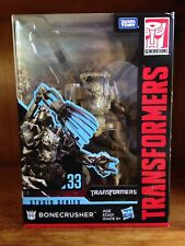 New Transformers Studio Series 33 Voyager Class Movie 1 (2007) Bonecrusher MISB