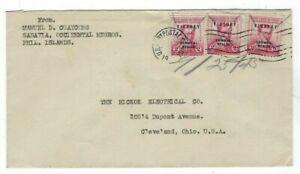 1945 Saravia, Occ. Negros,Philippines WWII Manuscript Date VICTORY Overprint