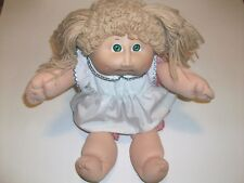 "Xavier Roberts Cabbage Patch Kid Doll 16"" 1978/1982"