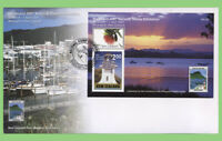 New Zealand 2007 Northland Exhibition (Lighthouse) mini sheet First Day Cover