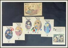 Locandine, poster e manifesti di film di animazione e anime