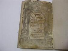 1624 Venice Mahalach Shevile Hada'at by ELIYAHU BACHUR & Radak  Antique/Judaica