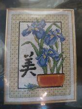 feng shui beauty iris flowers oriental ctd cross stitch kit  by design works