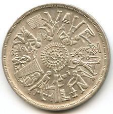 Egypte République Pound argent AH 1397 - 1977 KM 472
