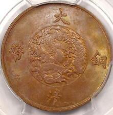 1911 China Empire 10 Cash (Y-27) - PCGS MS62 - Rare BU UNC Coin