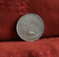 Burma 1852 1 Kyat Rupee Silver World Coin Peacock Myanmar