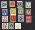 Queen Victoria 1887-92 Jubilee issue Set of 14 (forgeries)