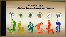 China Hong Kong 2012 Booklet Working Dogs Government Service stamps