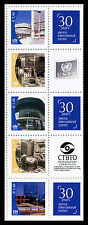 United Nations UN S32v2 Vienna 1.40 #456c, 2009 Personalized Stamps Strip of 5