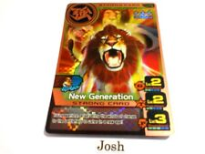 Animal Kaiser Evolution Evo Version Ver 1 Bronze Card (S076E: New Generation)