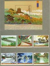 China 2008-10 Summer Palace S/S + Stamps