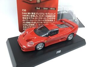 Kyosho 1/64 Ferrari collection 7 F50 Red racking number free