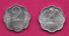 INDIA 2 PAISE 1975H UNC ASOKA LION PEDESTAL,PLAIN SCALLOPED COIN,DENOMINATION AN