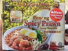 MyKuali PENANG SPICY SHRIMP PRAWN NOODLE 4 PACKS 马来西亚槟城香辣虾汤面