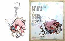 GSR Racing Miku x Super Sonico Big Acrylic Keychain Super Sonico 1 Licensed New