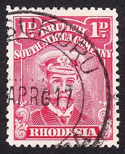 Rhodesia 1913 1d UMSURURU DC-LETTER G BEFORE 2 DAY & LAPEL FLAW-PROBABLY UNIQUE