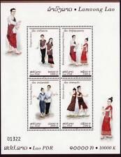 LAOS Bloc N°164** Bf Danse en costumes traditionnels 2004, Dances SC#1629a MNH