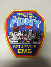 FDNY EMS Battalion 8 (Bellevue) Patches